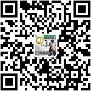 连云港灵动价格报价联系吴经理微信二维码