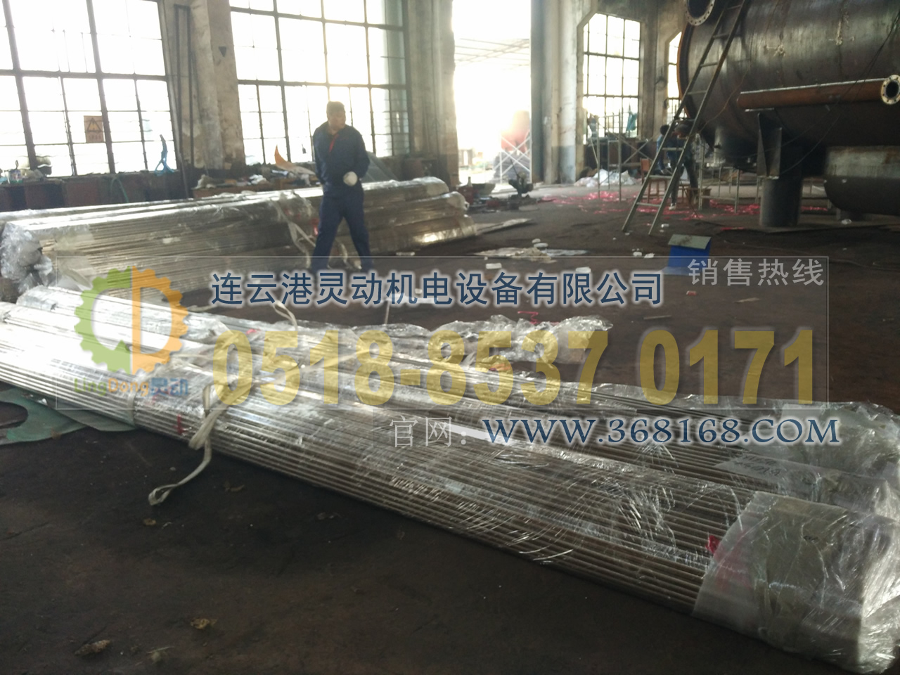 冷凝器换管冷凝器换不锈钢管厂家
