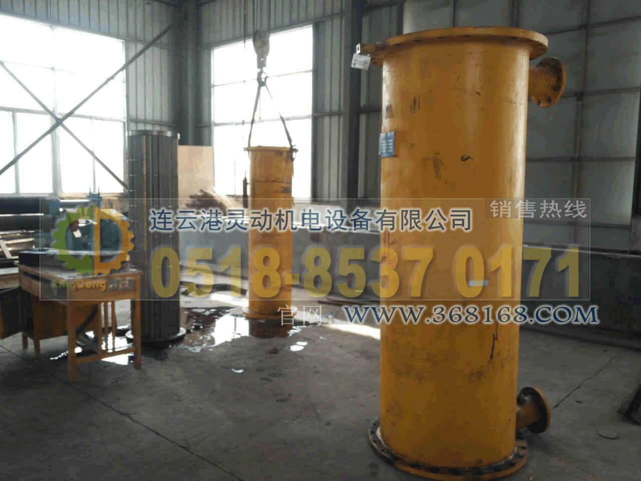 冷油器又称油水冷却器或列管式冷油器制造厂家