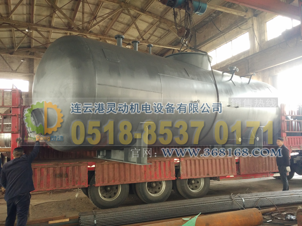 热力式除氧器制造,旋膜除氧器厂家,低位热力除氧器生产厂家